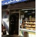 Librairie Tabari